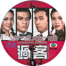 Sát Thủ Phục Thù   The Lonely Hunter - Phim Bo Hong Kong TVB (Blu-ray) USLT