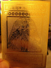 Yugioh Cards THE CREATOR GOD OF LIGHT, HORAKHTY Limited Collection Metal card