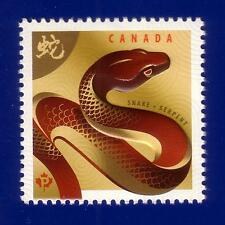 Canada 2013 Year of the Snake Stamp Mint Never Hinged !