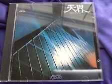 Rare 1984 CD : Astral Trip ~ Tenkai ~ Kitaro ~ Invitation ~ VDR 36 Japan