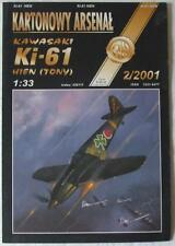 1/33 scale  - Japanese Fighter Kawasaki Ki-61 HIEN - Paper Card Model