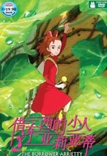 Arrietty (2010) (2012, REGION 0 DVD New)