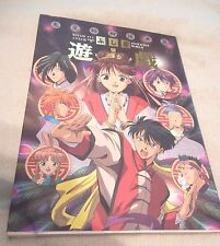 Fushigi Yuugi art book Yuu Watase Illustration 2 OOP