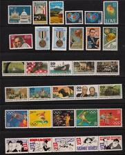 1991 US COMMEMORATIVE YEAR SET 57 STAMPS MINT NH
