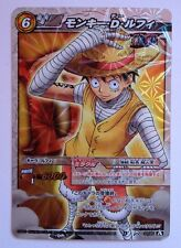 One Piece Miracle Battle Carddass OP06-84 MR Version OPT01