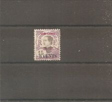 TIMBRE YUNNANFOU BUREAUX FRANCAIS N°55 OBLITERE USED CHINE CHINA ¤¤¤ VIETNAM