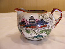 Oriental Art Pottery Hand Painted Creamer Made in Japan