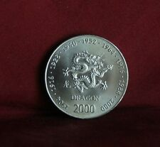 Somalia 2000 World Coin 10 Shillings Animal KM94 Leopard Asian Astrology Dragon