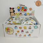 1x Disney Tsum Tsum SERIES 3 Blind Bag Mini Figures