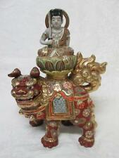 ~Superb~ 19th Century Japanese Kutani Moriage ShiShi Lion Dog with Figure atop