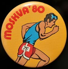 1980 MOSCOW OLYMPIC GAMES ATHLETICS Soviet Russian Pin Badge