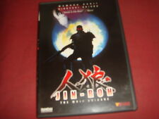 JIN-ROH  : THE WOLF BRIGADE Viz Video - Region 1 DVD USA