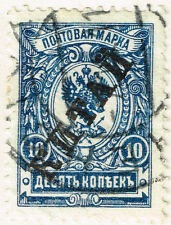 Russia Offices in China Harbin classic stamp 10 Kop 1899