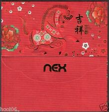 NEX Sg 2014 CNY 1 pc Mint Red Packet Ang Pow