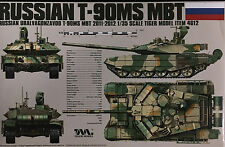 Tiger Models - 1/35 Russian T-90MS MBT - TIG-4612