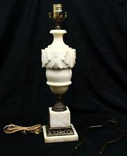 Mid-Century Carved Italian Alabaster Urn Pedestal Marble & Brass Table Lamp