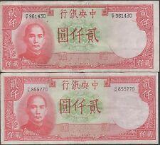 China 2000  Yuan 1942 P253  Prefix C/T & O/K 2 Circulated Banknotes Lot