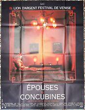 1991 RAISE THE RED LANTERN Yimou Zhang Li Gong French 47x63 movie poster