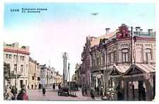 Russian Imp Town View Ukraine Lutsk Luck Szosowa St PC 1916 Army in the Field