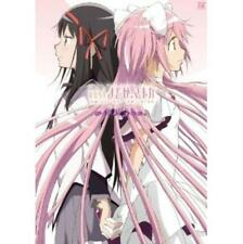 Puella Magi Madoka Magica the movie 'with you' official guide book