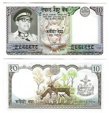NEPAL 10 RUPEES 1974 SIGN 11 UNC P 24