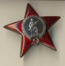 Russian Soviet Medal Order of the  Red Star Very Rare Low Number PIYATKA (1971)