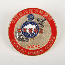 REPUBLIC OF CHINA CHINESE MARINE CORPS ROCMC OFFICER METAL BADGE-33234