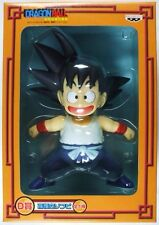 Dragon Ball Super DBZ Child Son Goku Sofubi Ichiban Kuji Banpresto figure Japan