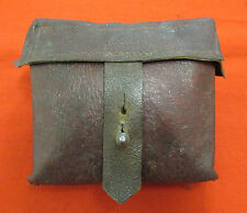 WWII Russian SVT 38/40 Leather Pouch. Dated 1941 y.RARE! Mint