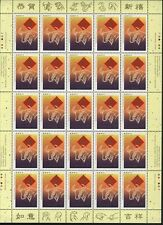 Canada MNH YEAR Sc 1630 Full Sheet Chineese Lunar Year of the Ox Value $ 31.25