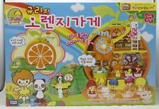 Takara Tomy 'Orange Shop Store House' - Koeda Chan (Treena & Her Forest Friends)