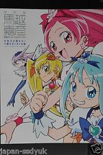 JAPAN Revision edition Yoshihiko Umakoshi Art Book: Toei Animation Works