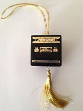Beautifull Islamic Car Hanging Ornament 4 sides KAABAH SHAPE (1 Piece)