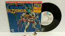 45T Chanson Originale Les Chevaliers du Zodiaque Bernard Minet AB Kid Club Do 88