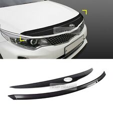 Smoke Bonnet Hood Guard Bug Shield Molding Trim for KIA 2016-17 Optima K5 MX SX