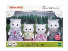 Persian Cat Family Doll FS-28 ❤ Sylvanian Families Japan Calico Critters Epoch