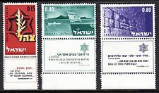 Israel - 1967 6-day war - Mi. 390-92 MNH