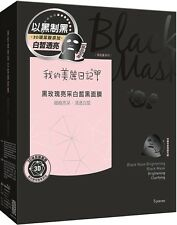 [MY BEAUTY DIARY] Black Rose Brightening and Clarifying Duo Black Mask 5pcs/1box