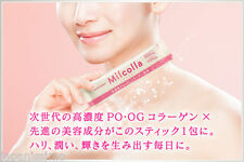 SUNTORY: Milcolla Collagen Powder stick 60pcs 390g (60days) Japan New