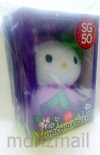 McDonald's Hello Kitty SG50 Plushies - Orchid Lover