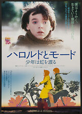 "HAROLD AND MAUDE 20""x29"" unfolded re-release Japanese poster"