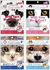 Pure Smile Japanese Fun Kitty Cat Puppy Dog Art Moisturizing Face Mask 4 Sheets