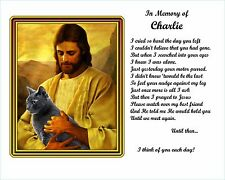 Gray Cat Memorial w/Jesus/Poem Personalized w/Cat's Name -Unique Pet-Loss Gift