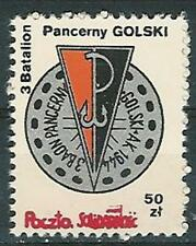 Poland SOLIDARITY POST military badge 3 Armoured Battalion GOLSKI