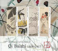 Ghana 2014 MNH Qi Baishi 150th Birth Anniv 4v M/S Mother Birds Loquats Stamps