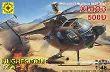 MODELIST 204819 HUGHES 500D TOW SCALE MODEL KIT 1/48 NEW