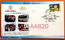 AA620 India Pune 2014 Special Medical Cover Janaseva Fou.Nurse Traning Ambulance