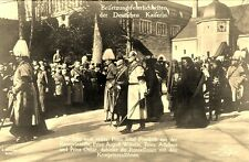 Funeral of the German Empress Augusta, Queen of Prussia RPPC