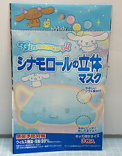 Sanrio Cinnamoroll Shape Mask Japan Limit