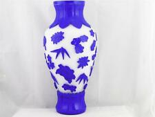 VINTAGE CHINESE WHITE PEKING GLASS VASE PURPLE OVERLAY OF LEAVES FLORAL DESIGNS